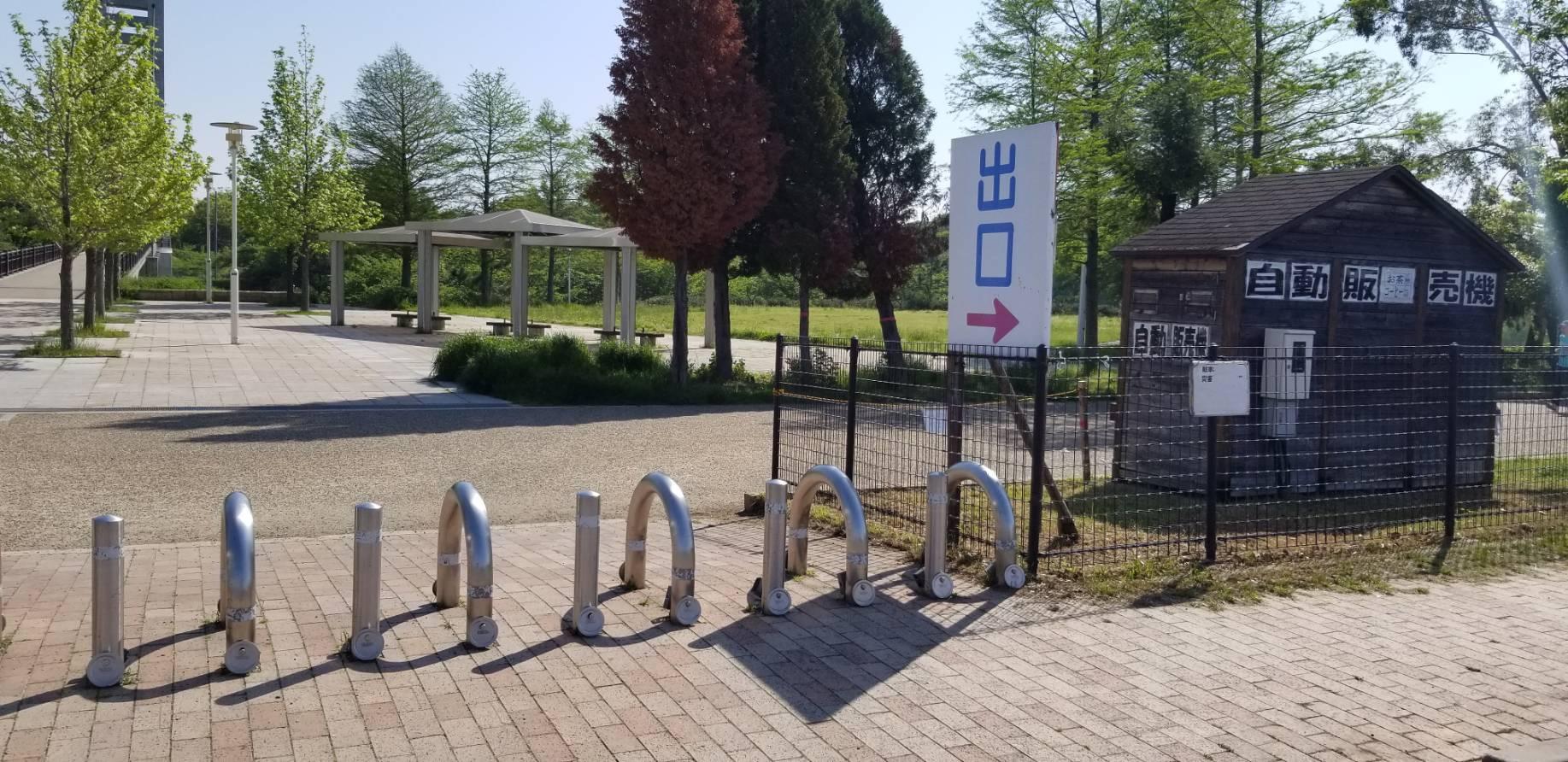 山田池公園(枚方市)