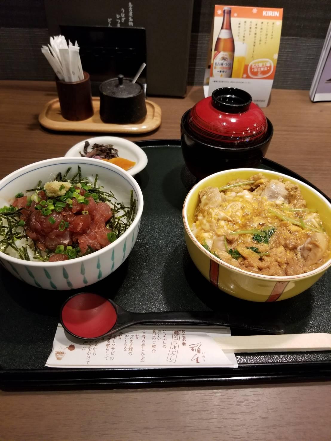 稲生 エスカ店(名古屋市/丼物)
