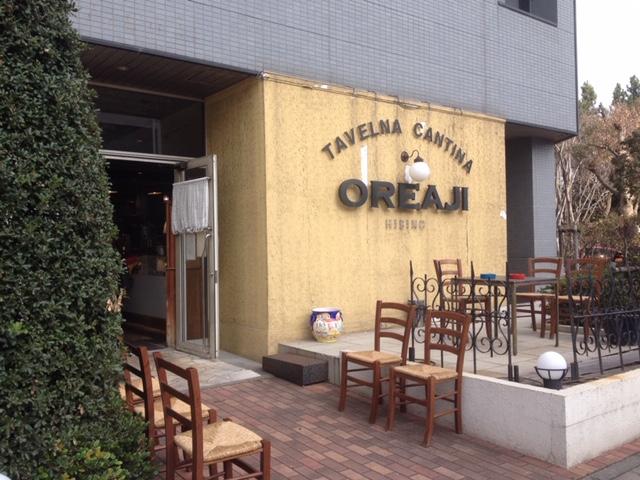 OREAJI オレアジ海浜幕張ひび野店 (海浜幕張/イタリアン)