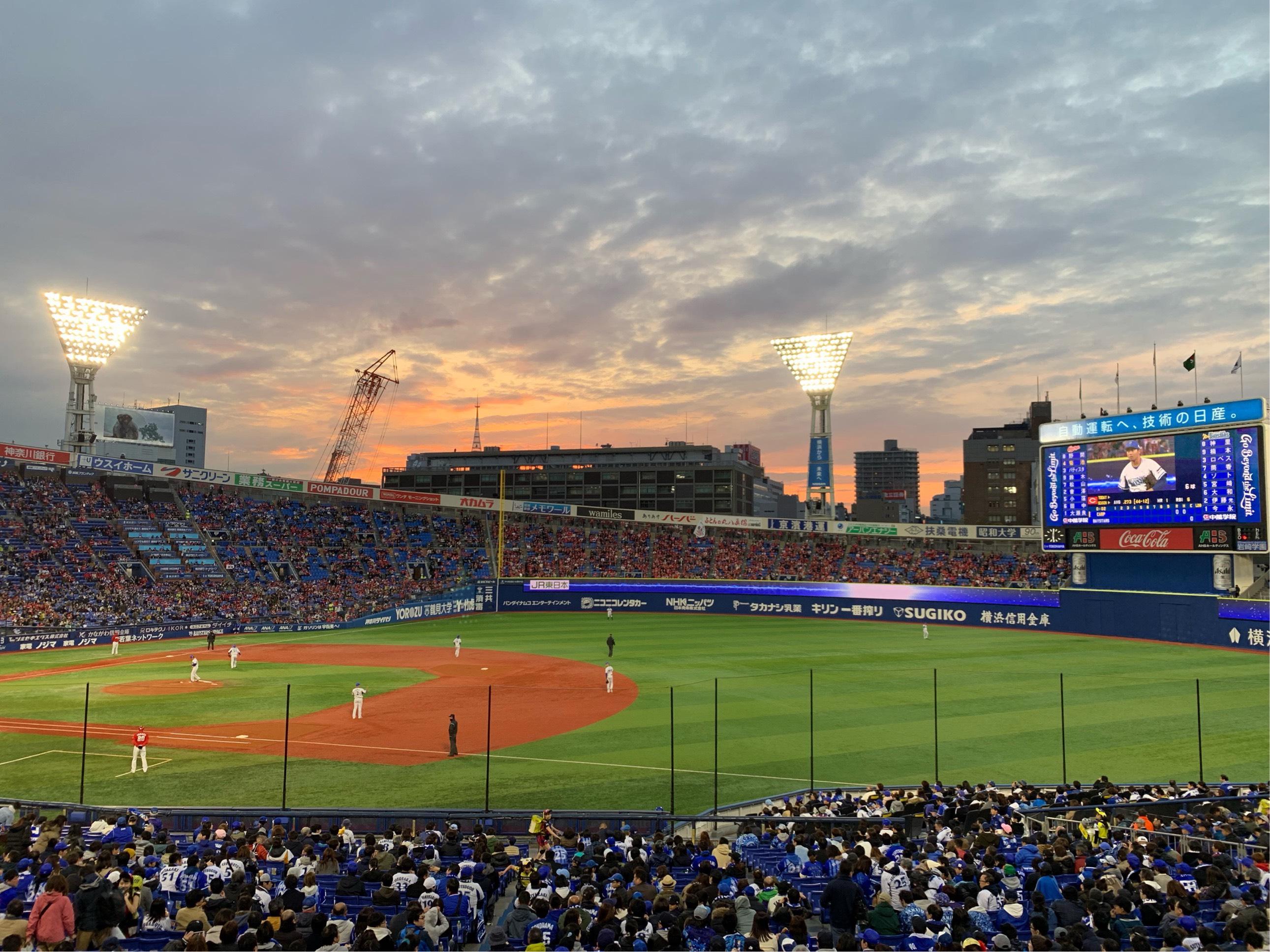 横浜スタジアム(神奈川県横浜市中区)
