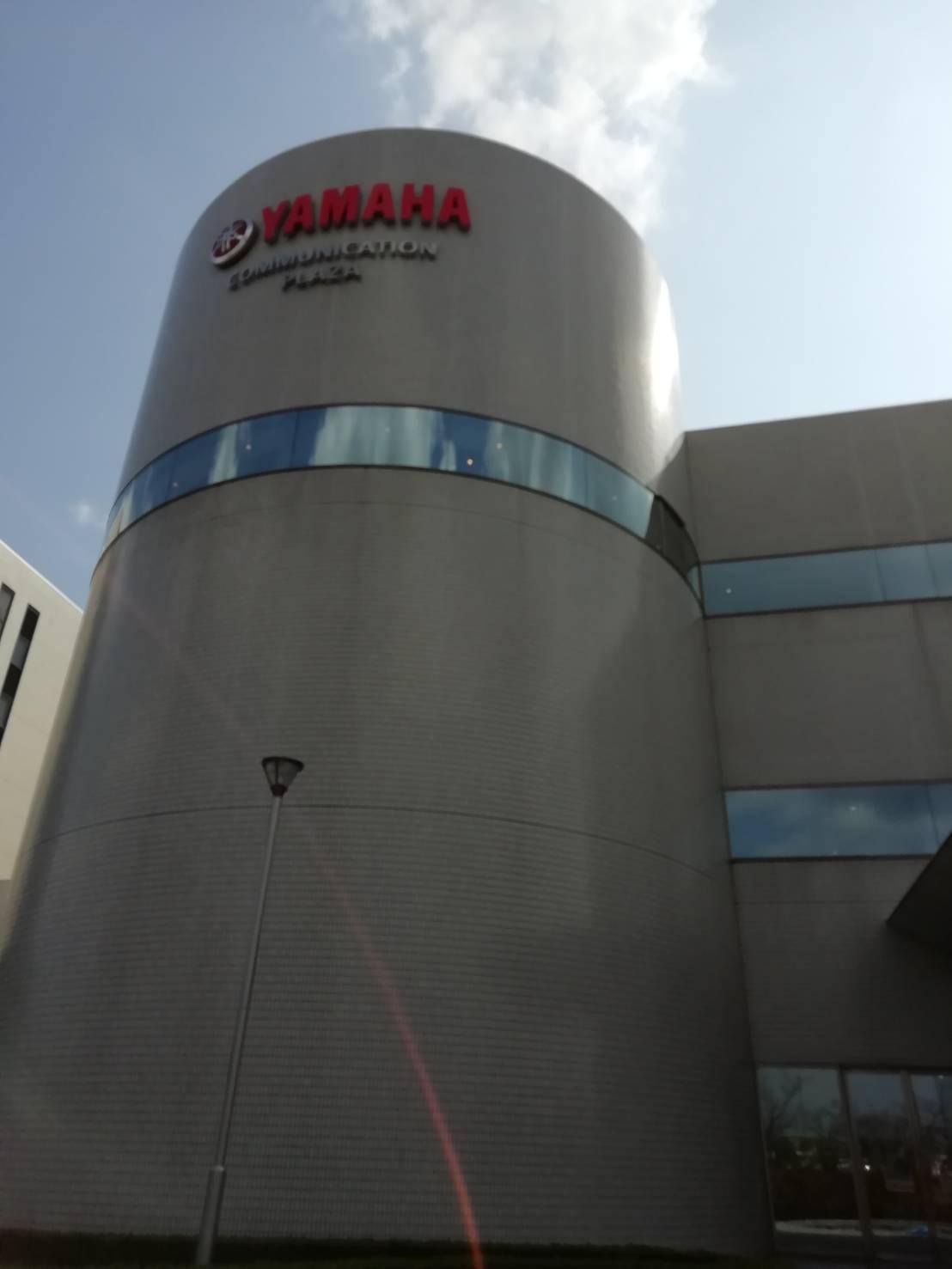 ヤマハ・コミュニケーションプラザ(静岡県磐田市)