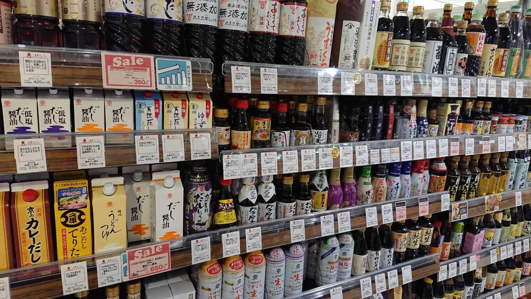 MOMOマルシェ(京都市伏見区)