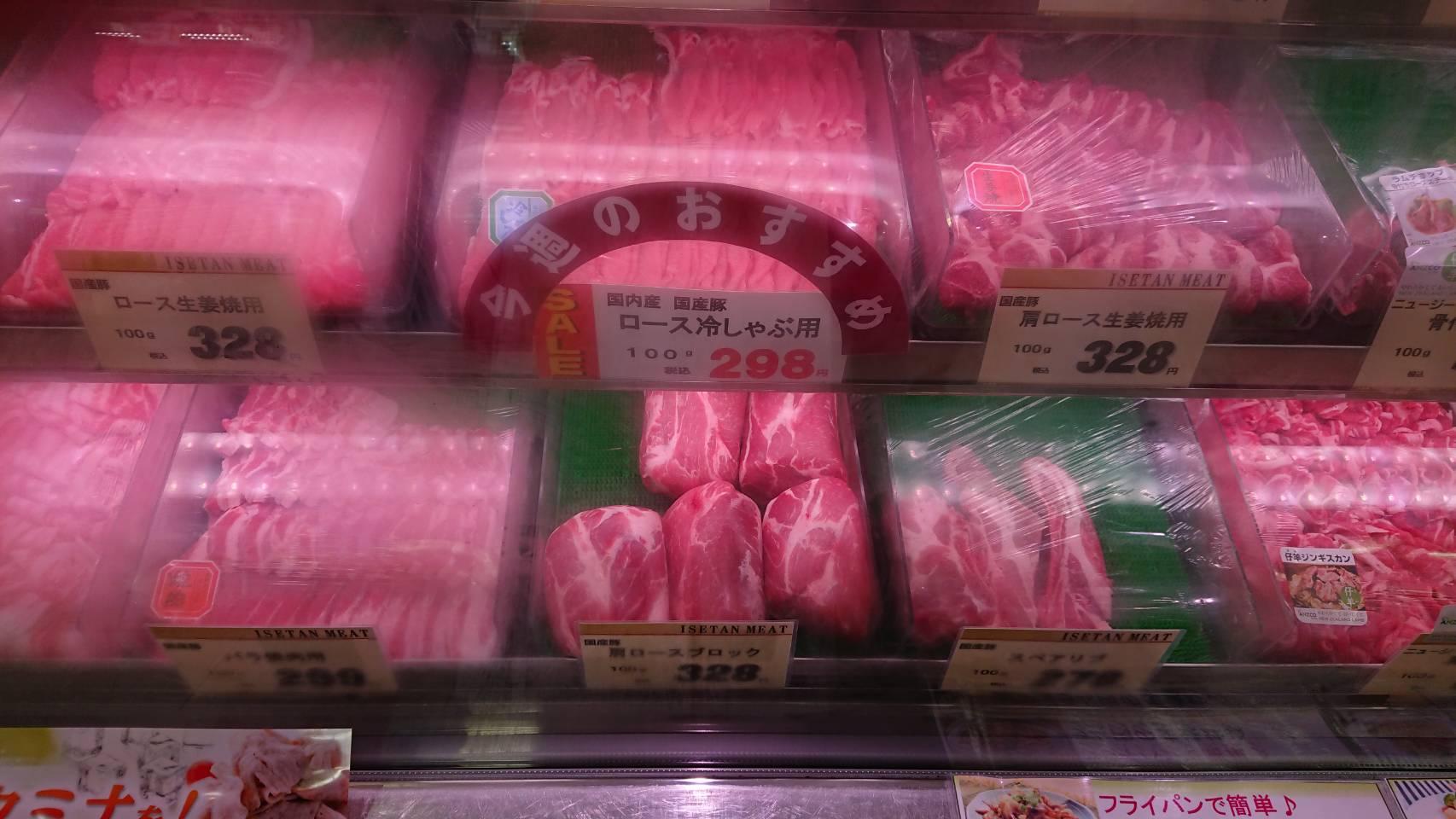 ISETAN MEAT(京都市/肉)
