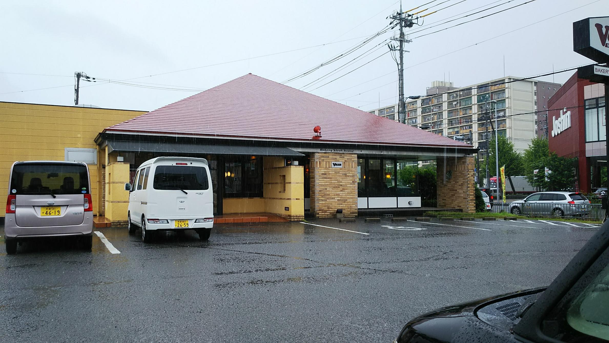 フォルクス下鳥羽店(京都市伏見区/ステーキ)