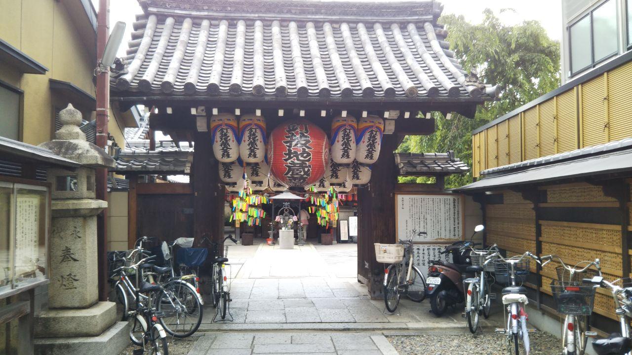 釘抜地蔵/石像寺(上京区)