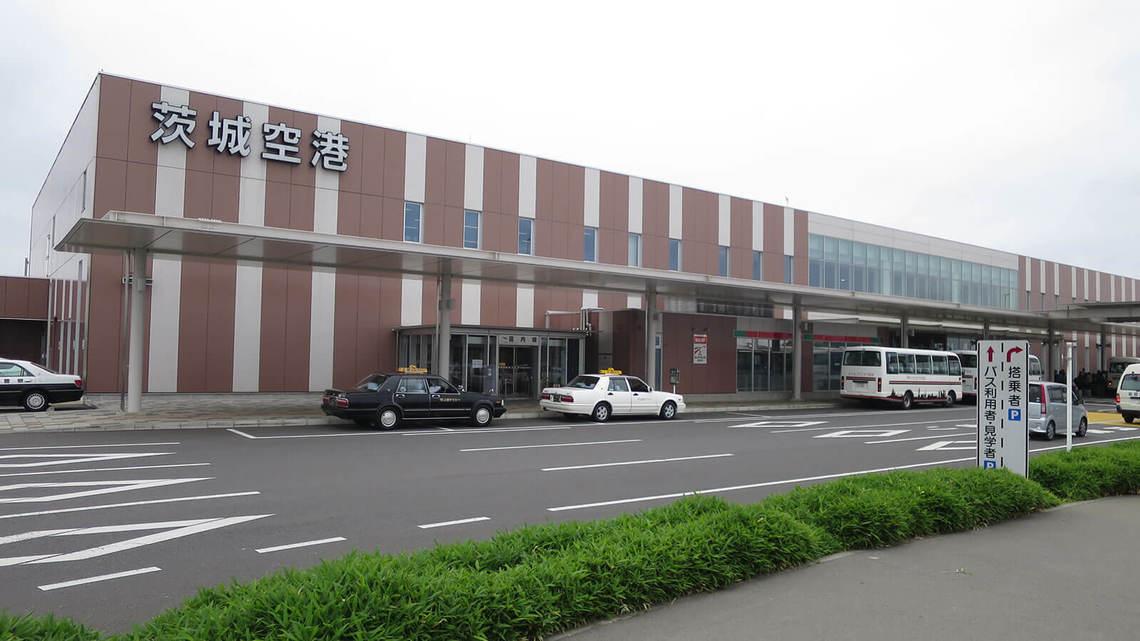 茨城空港(茨城県小美玉市)