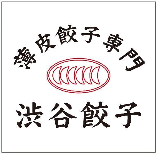 渋谷餃子(川崎/餃子)