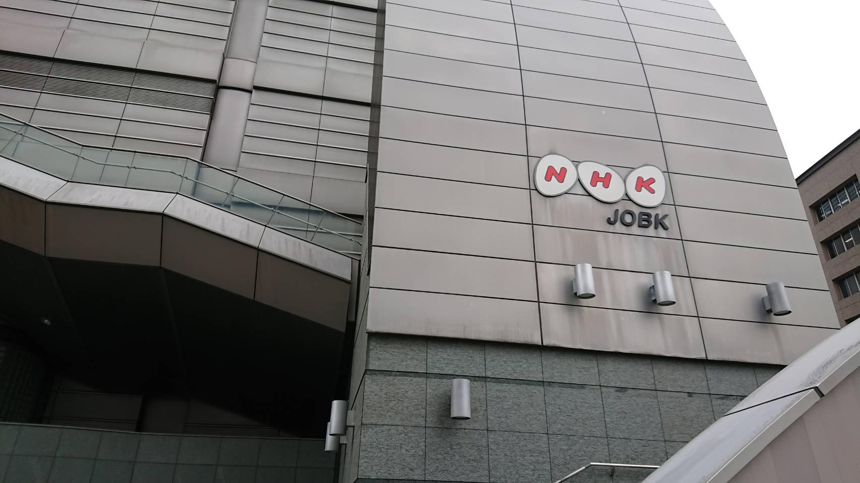 NHK大阪ホール(大阪市)