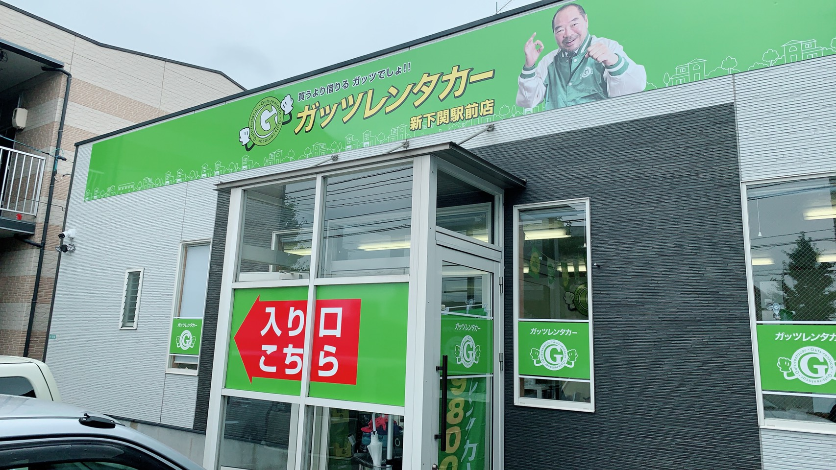 新下関駅前店