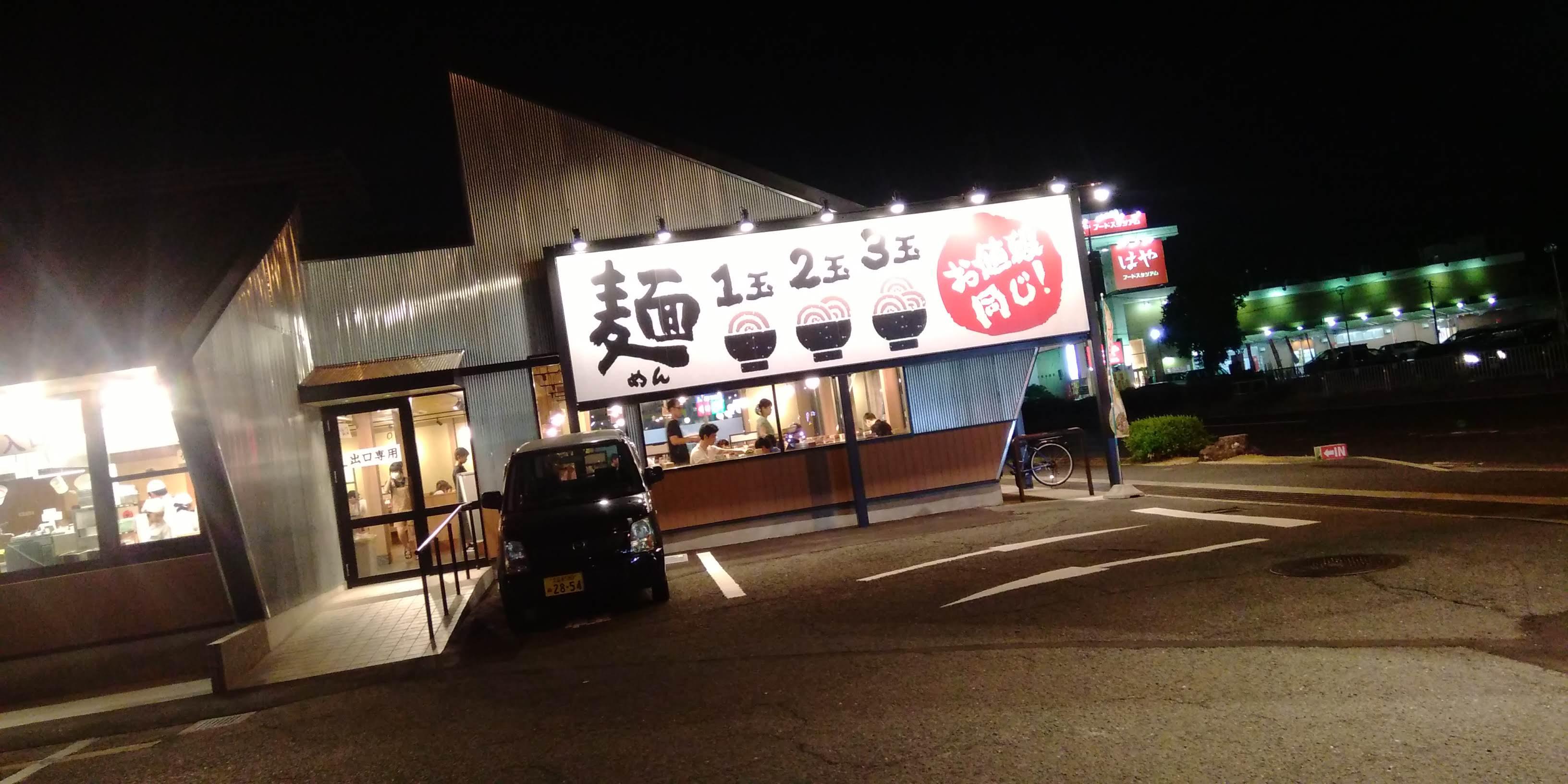 釜揚げ讃岐うどん 香の川製麺(泉大津市 /うどん)
