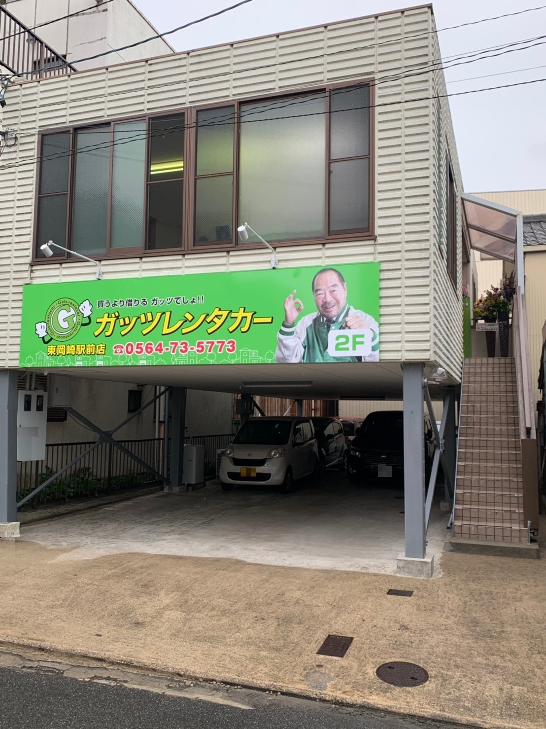 東岡崎駅前店