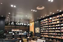 試し読みできるカフェ・ド・クリエ(土浦イオン/カフェ)