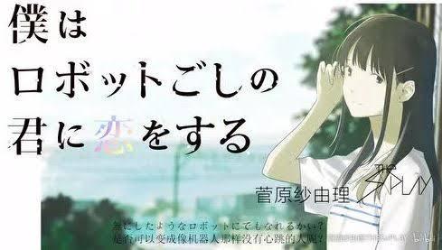 雨の日の休日 (小説/山田悠介)