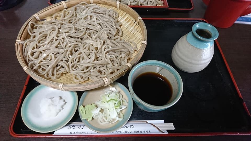 蕎麦の館えん野(蕎麦屋/茨城県下妻市)