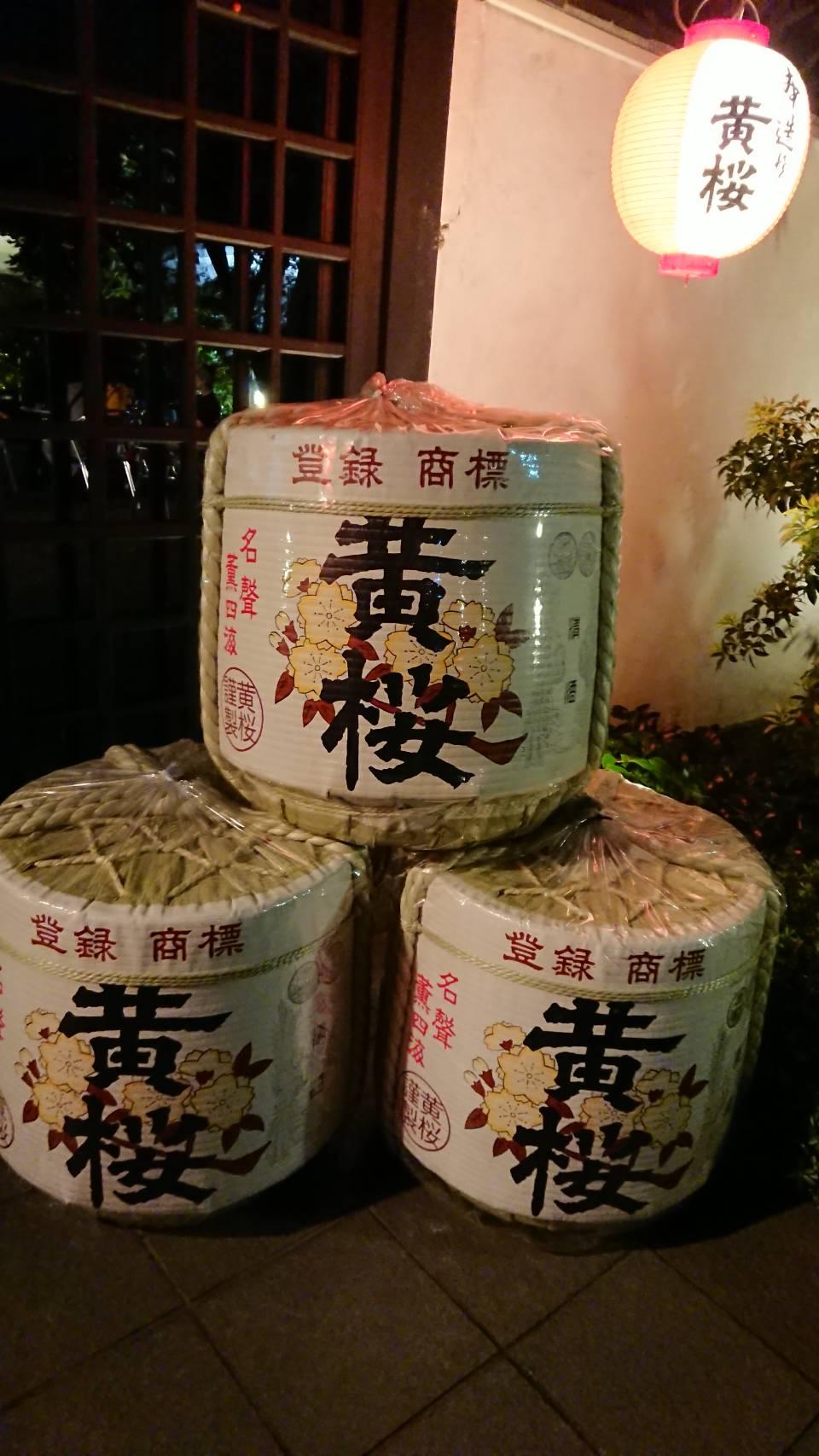 カッパカントリー(京都市/京料理)