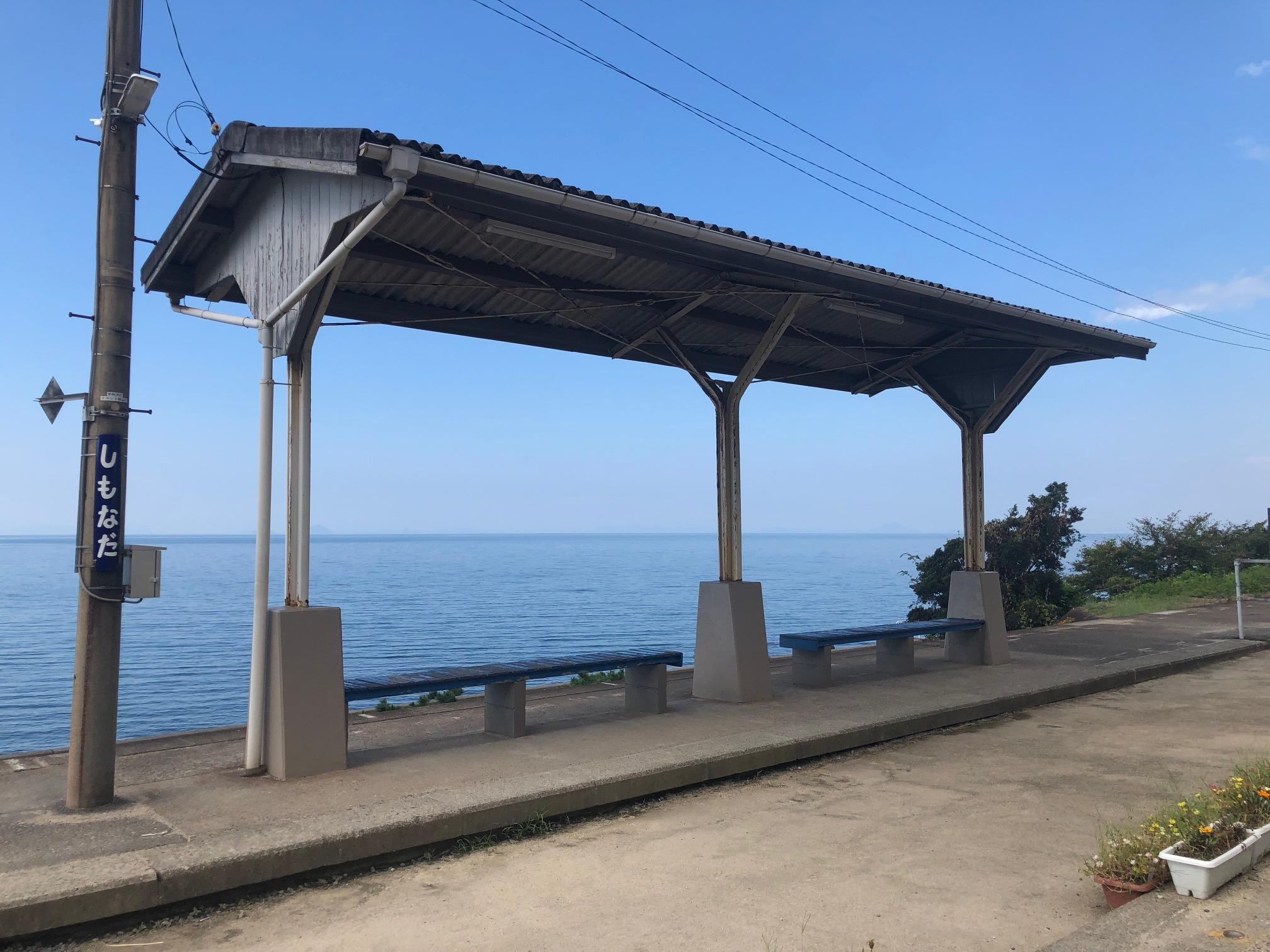 下灘駅(愛媛県伊予市双海町)
