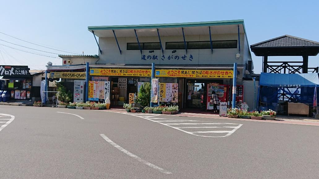 道の駅佐賀関/くろめ(大分市)