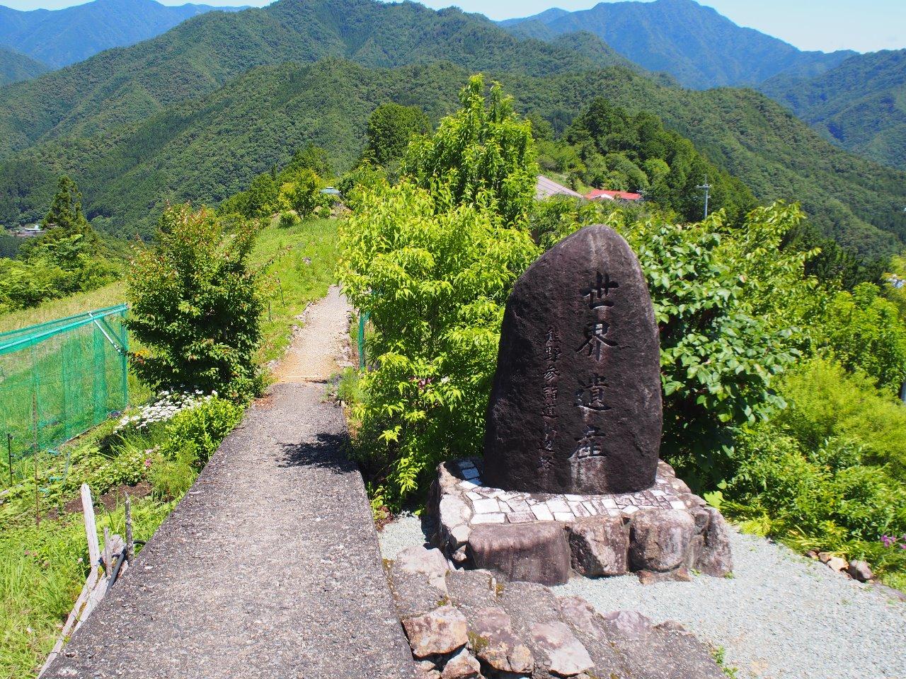 熊野参詣道 小辺路(奈良県十津川村)