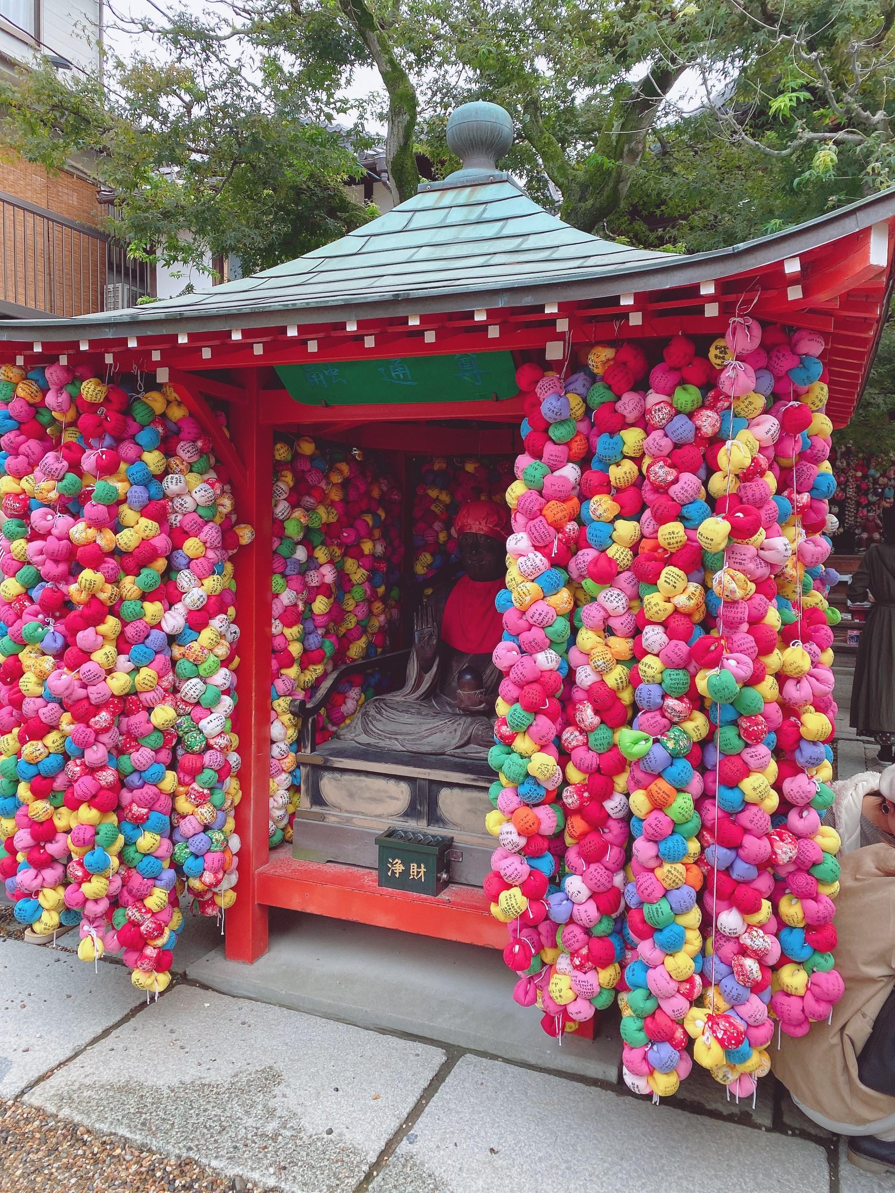 先日の体育の日にてin京都 (京都)