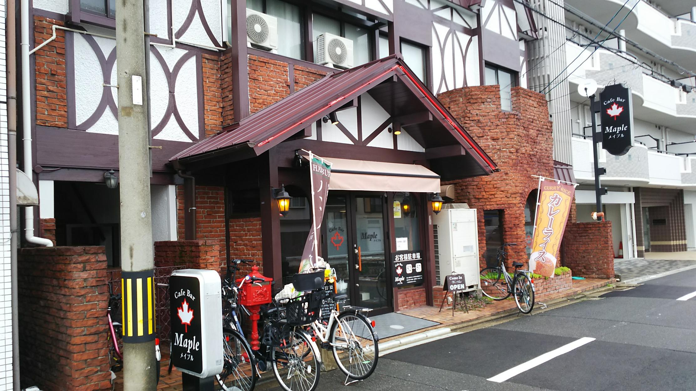 カフェバーメイプル(京都市下京区/カフェ)