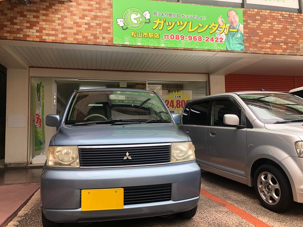 松山市駅店