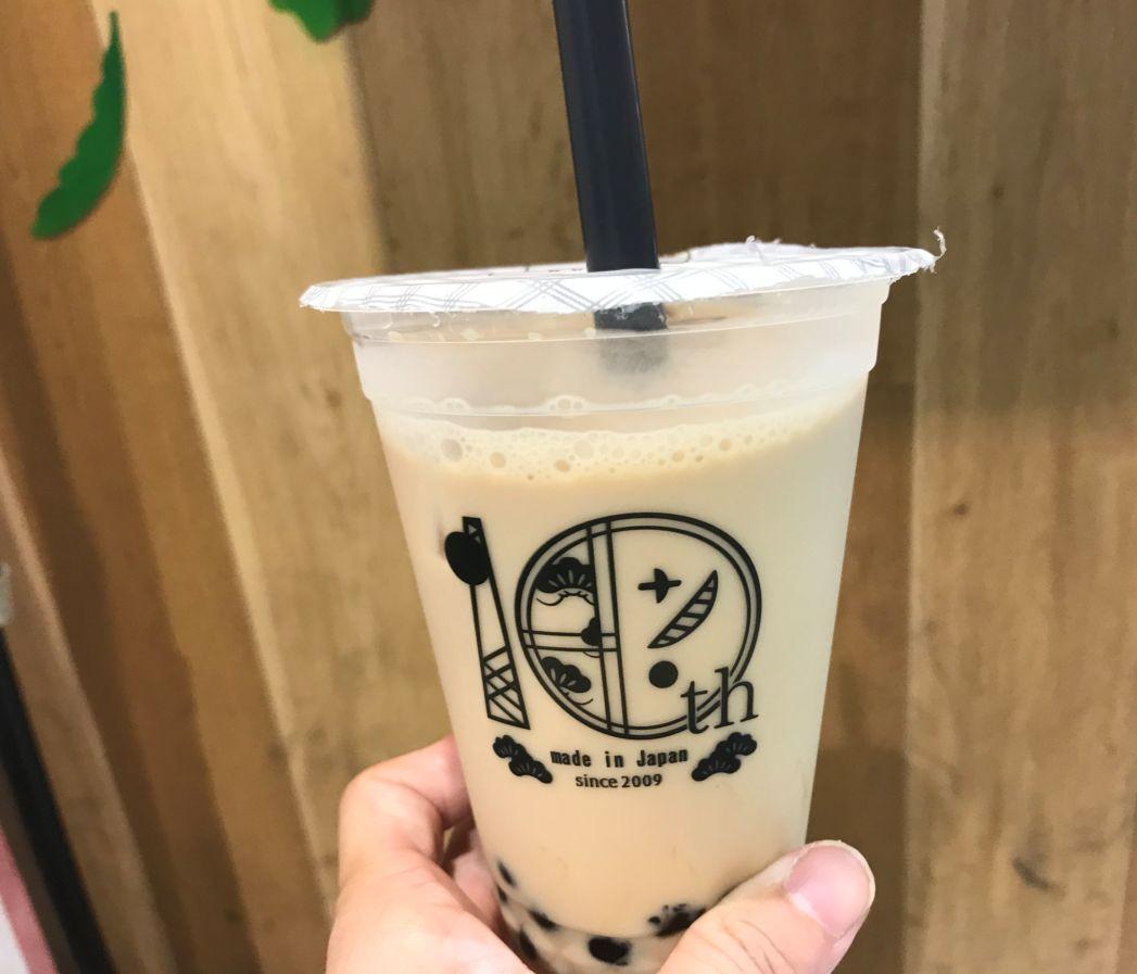 PERL LADY 茶BAR 柏 (千葉県柏市/カフェ)
