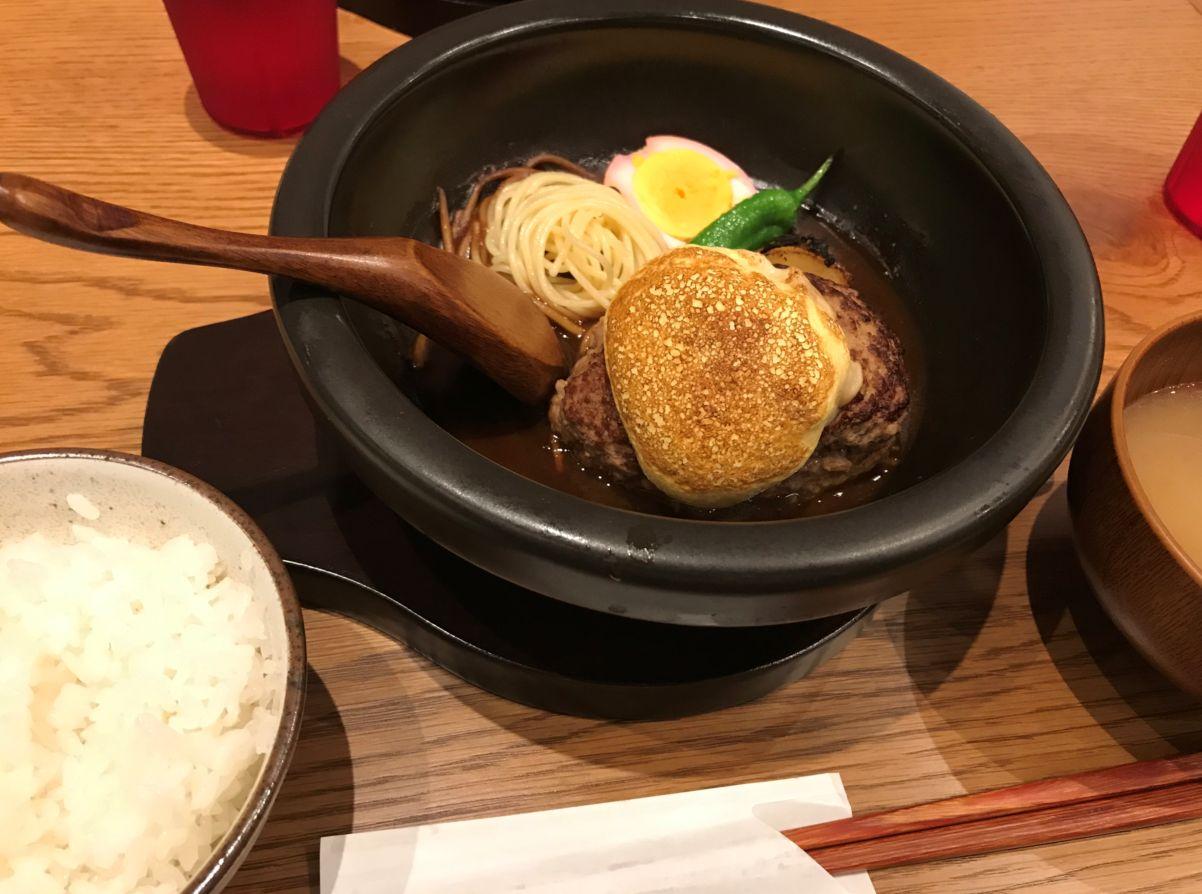 山本のハンバーグ テラスモール松戸店(千葉県松戸市/ハンバーグ)