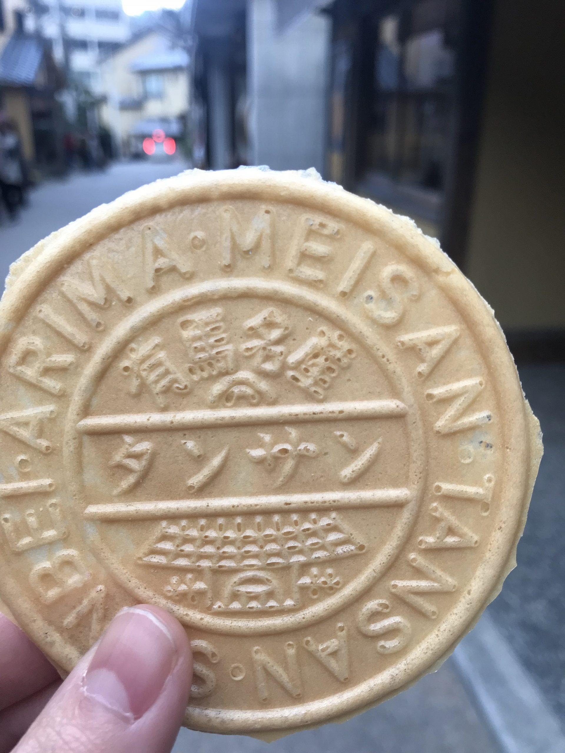 有馬温泉(兵庫県神戸市)