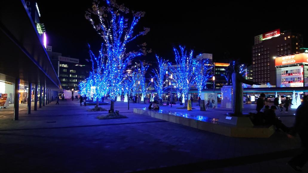 【大分駅前店】大分駅前広場のイルミネーション(大分市)