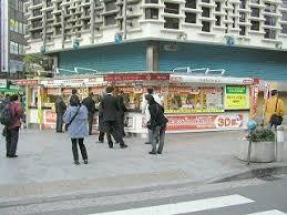 【静岡/富士】年末年始に夢を込めて