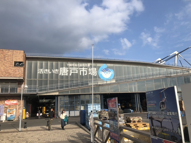 美味しいグルメ【福岡博多から下関】