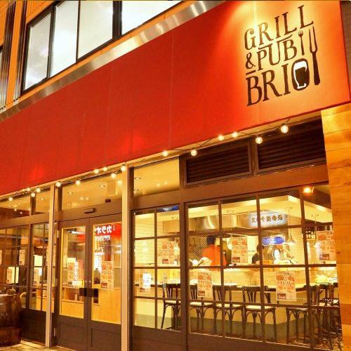 【郡山駅前店】GRILL&PUB BRIO