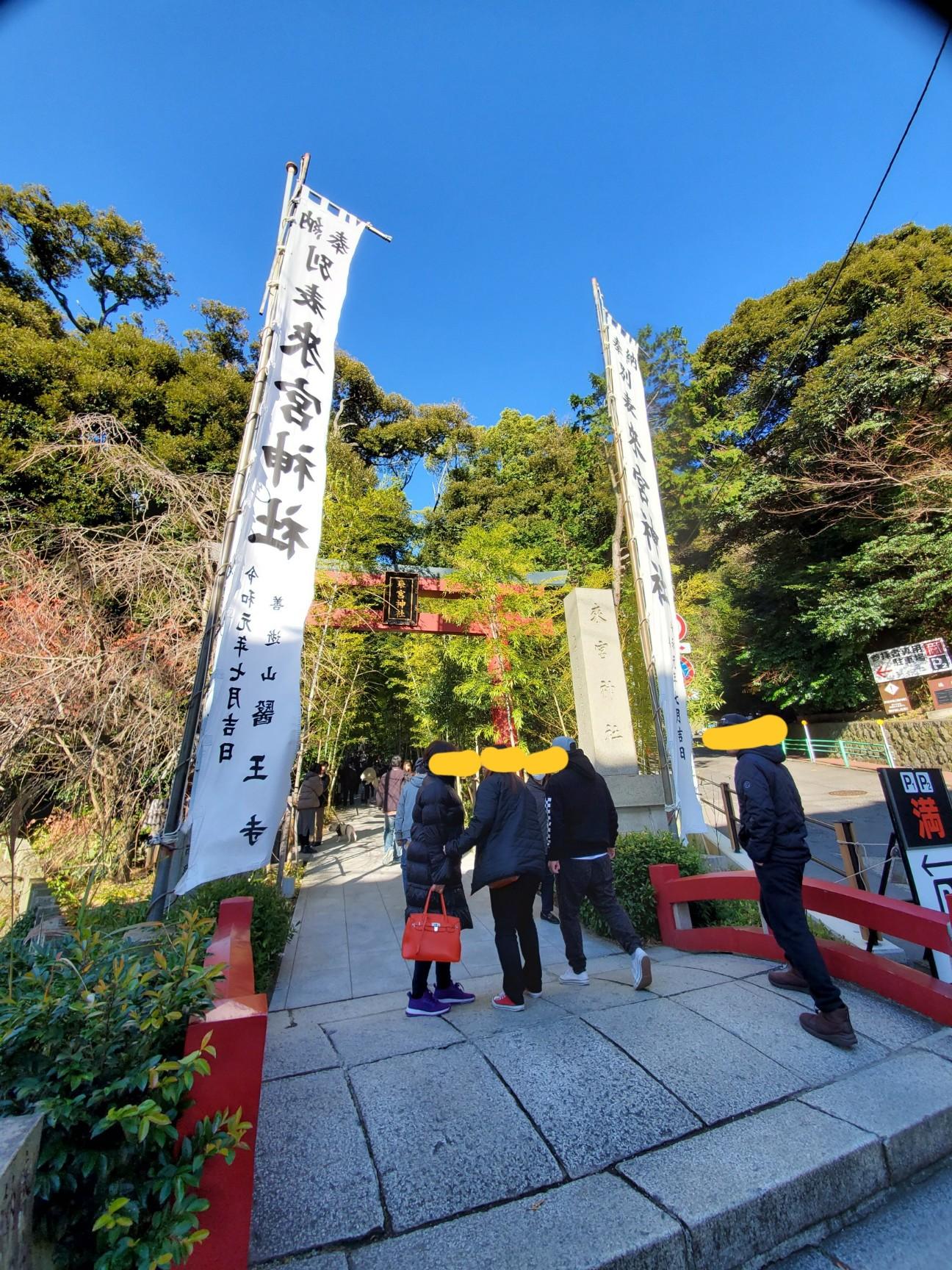来宮神社(神社/熱海)
