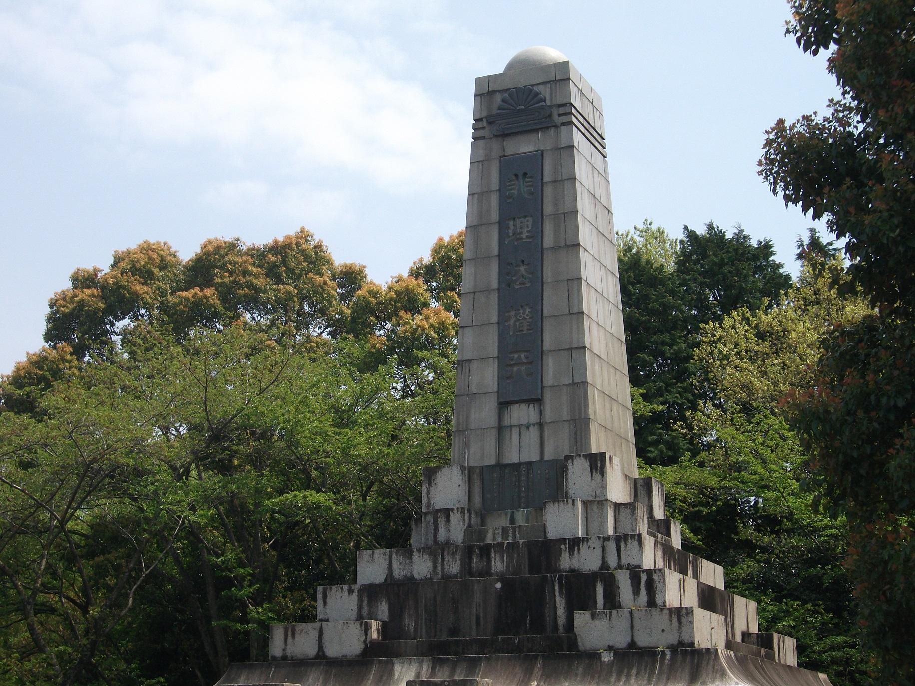 奉献塔とスセイセンの丘