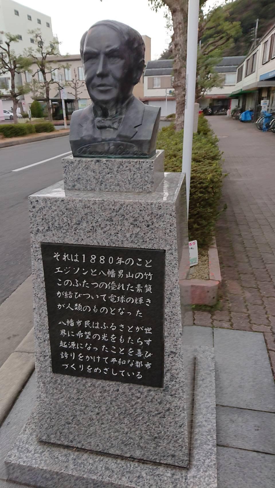 【枚方店】エジソン通り(八幡市)