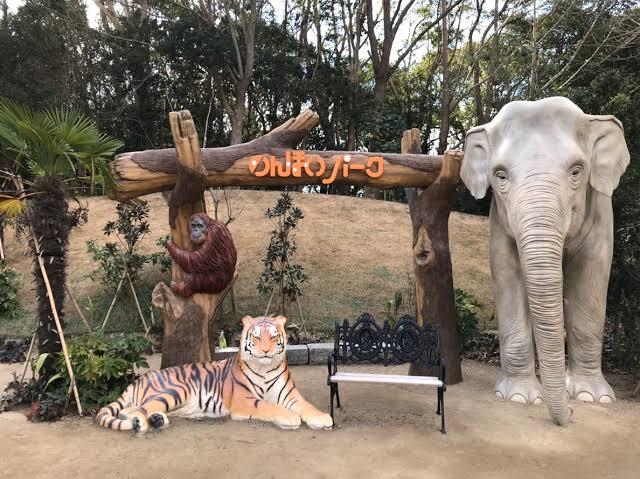 【豊橋駅前店】のんほいパーク(豊橋市動植物公園)
