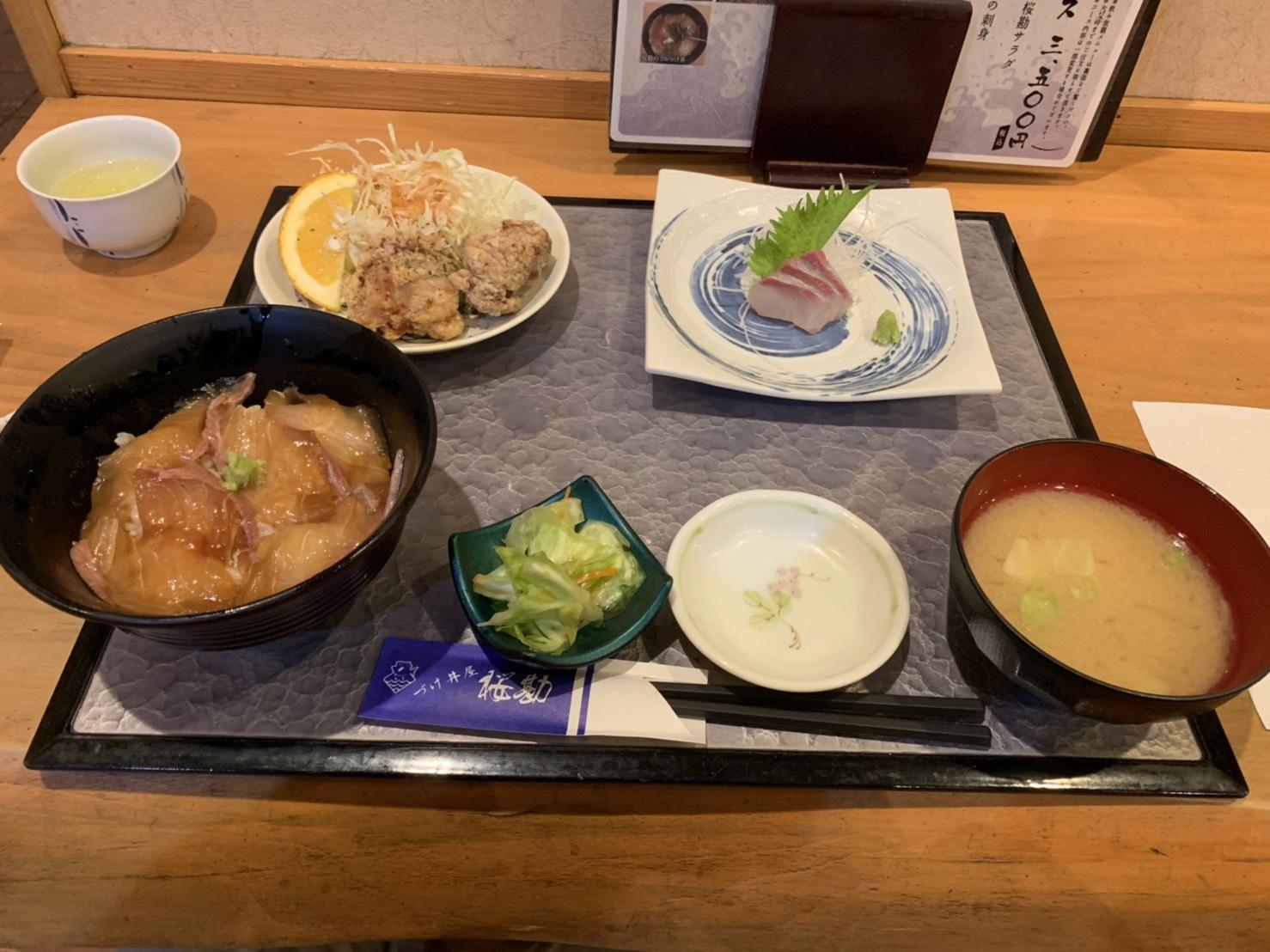 【鹿児島中央駅前店】づけ丼屋 桜勘