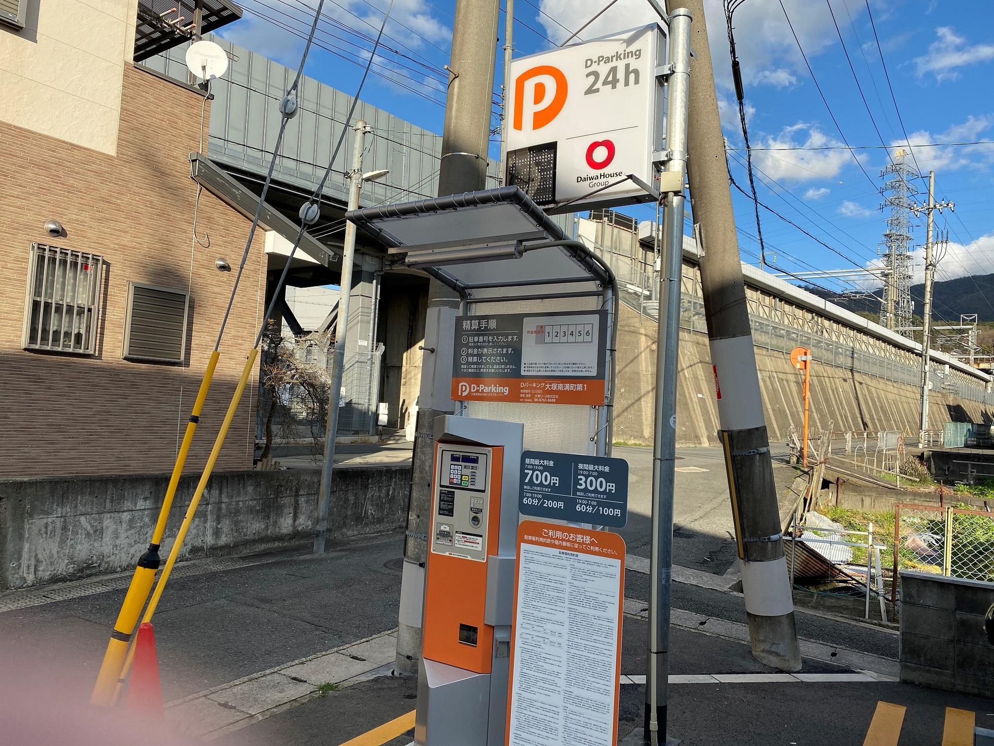 D-parking/京都府/山科区
