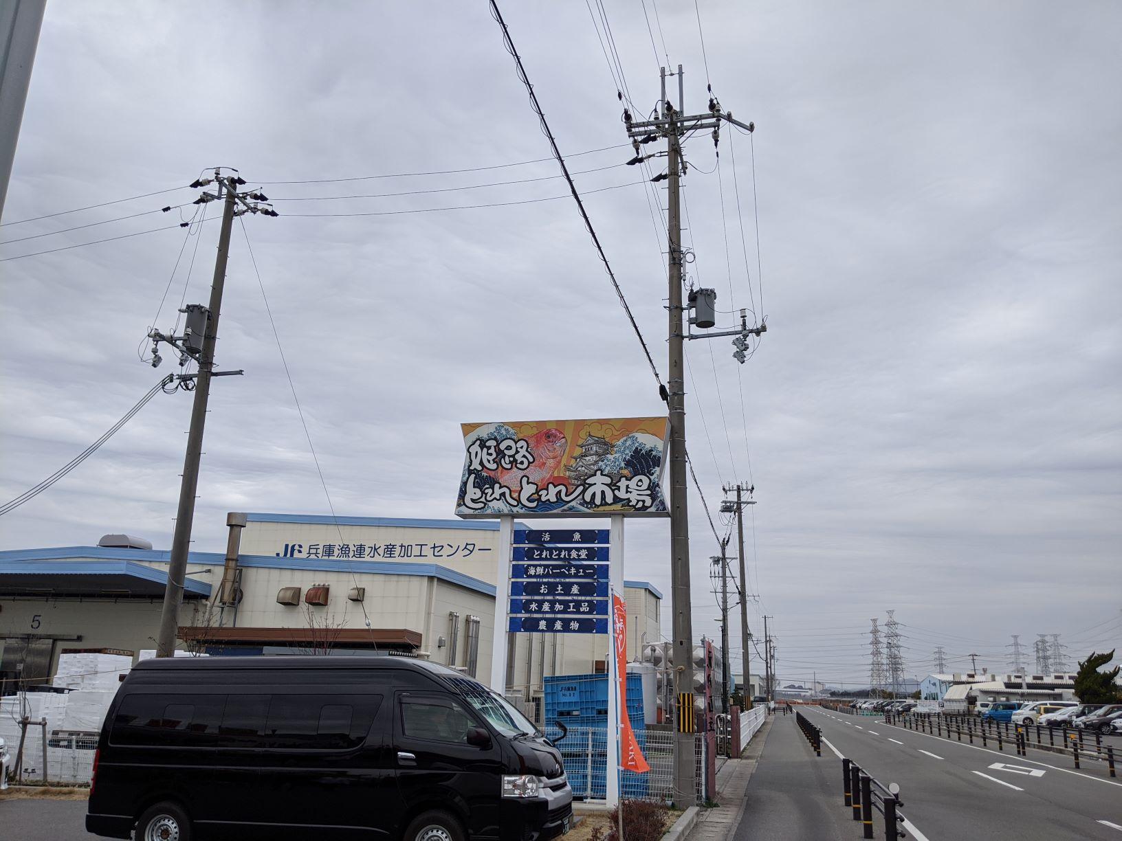 【加古川店】オススメグルメ