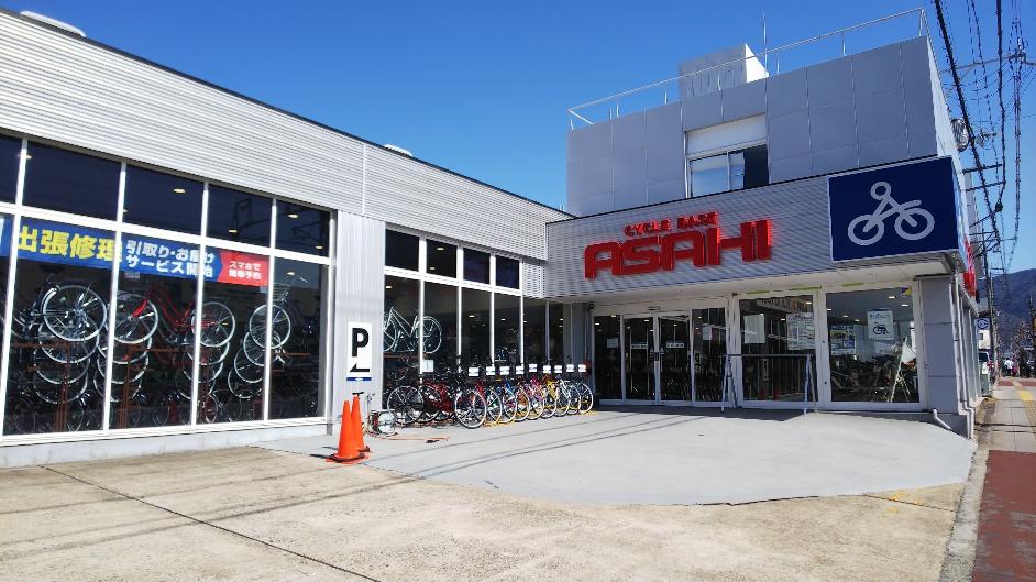 サイクルベースあさひ 山科店(京都市山科区)