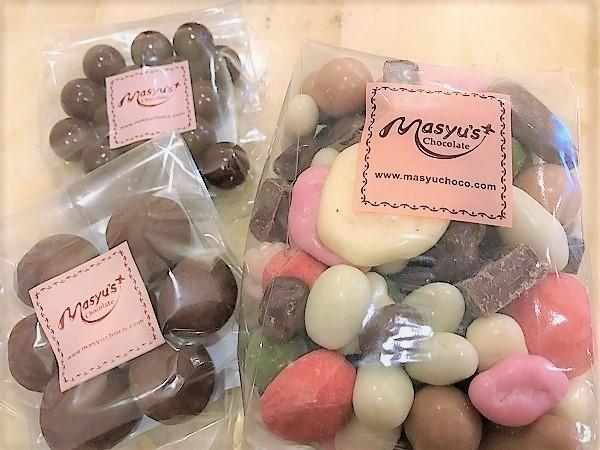 【伊丹店】マシューのチョコレート工場 直売所(兵庫県伊丹市)