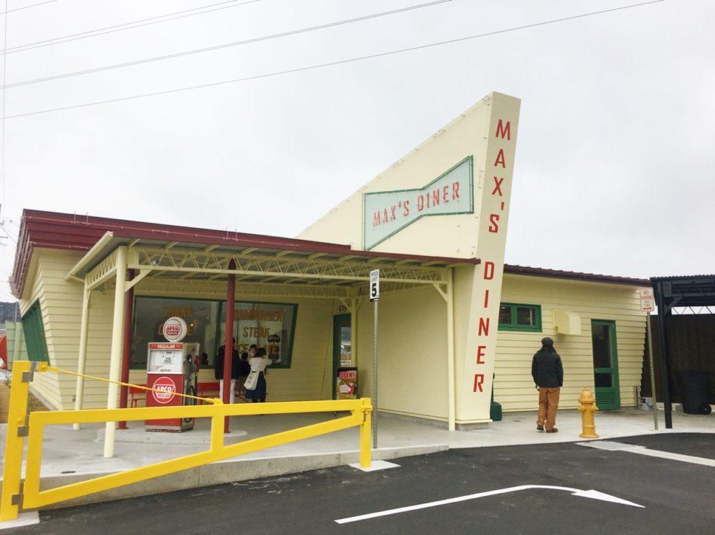 【静岡県/掛川】オープンしたての絶品ハンバーガー