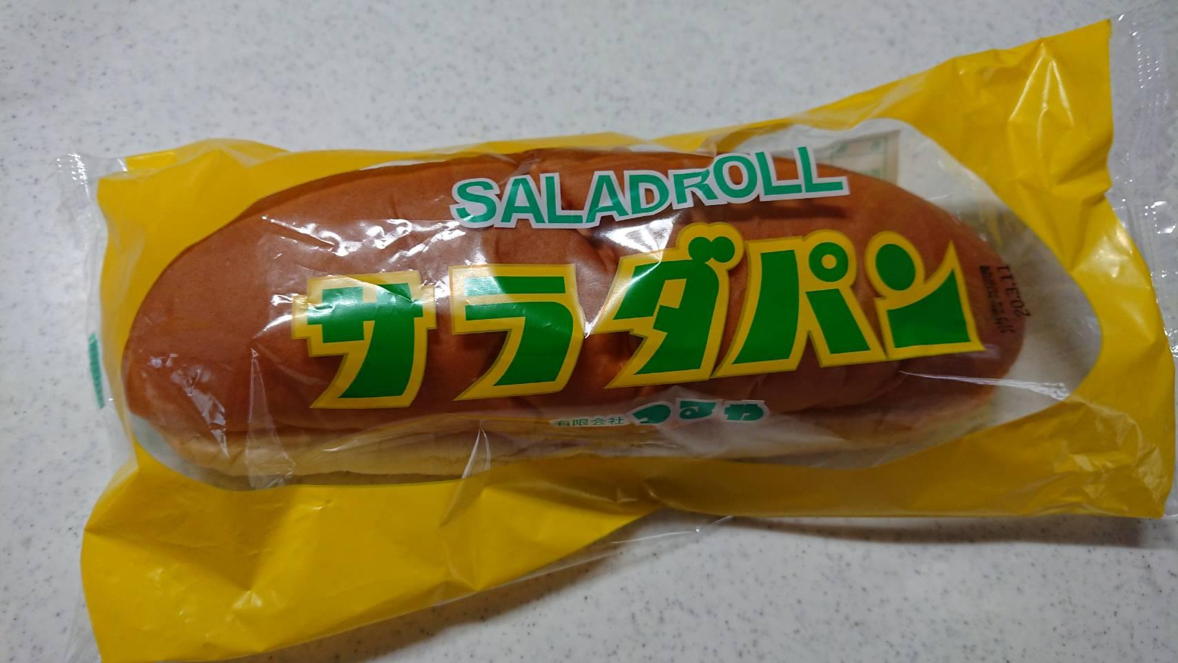 【枚方店】つるやパン (滋賀県)