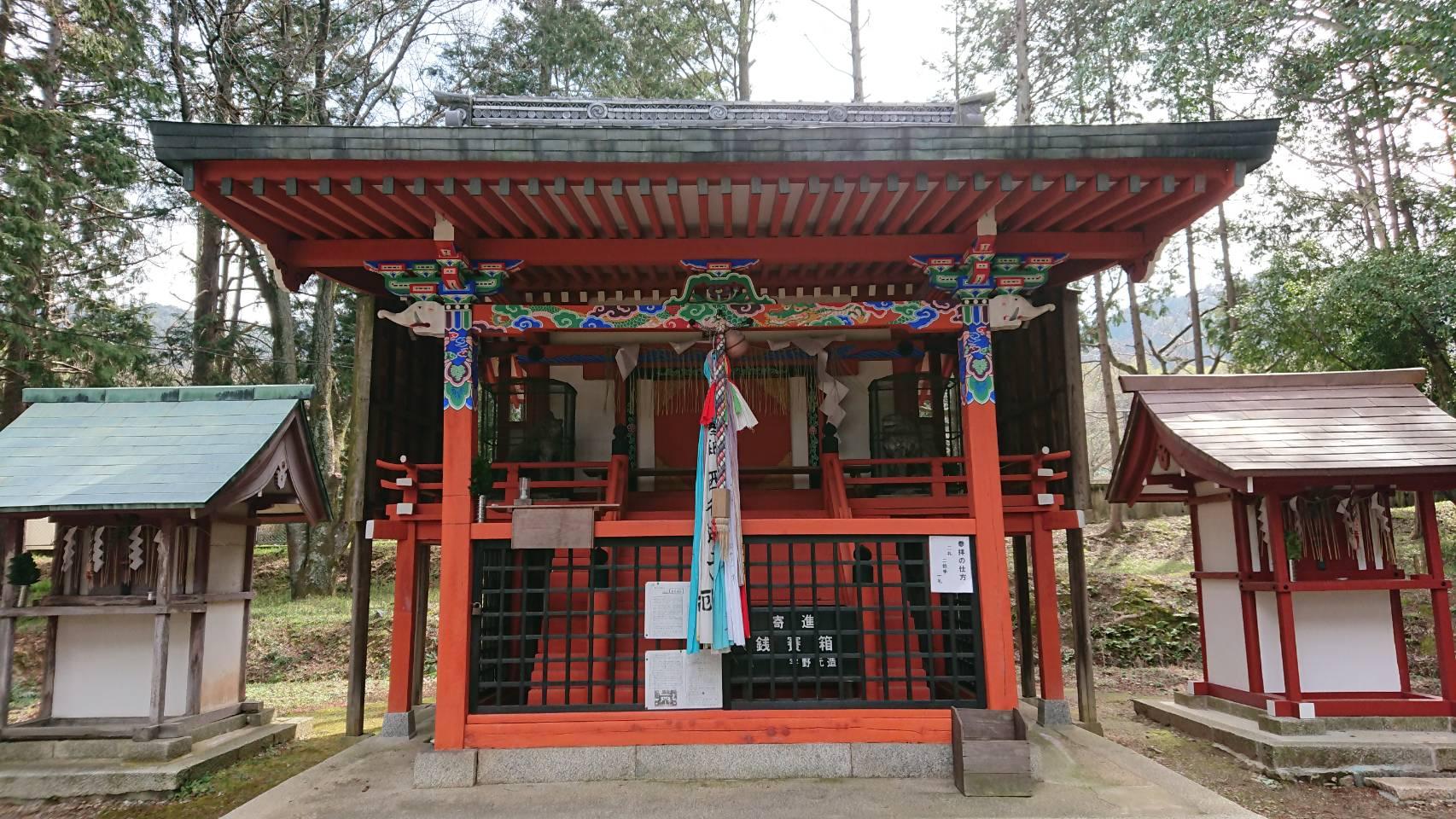【枚方店】萱尾神社 (京都市伏見区)