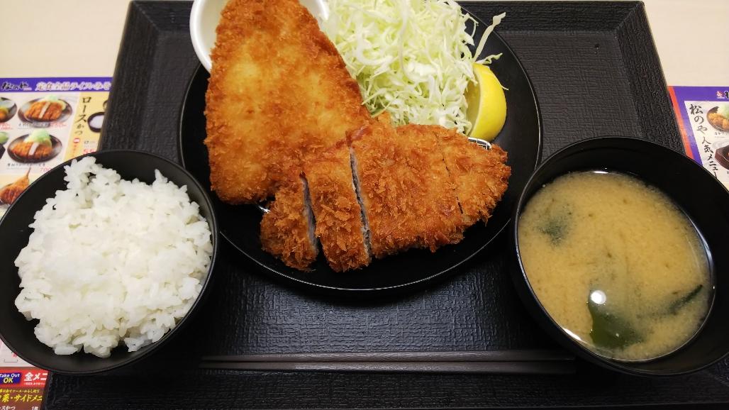 とんかつ 松のや 椥辻店(京都市山科区/とんかつ)
