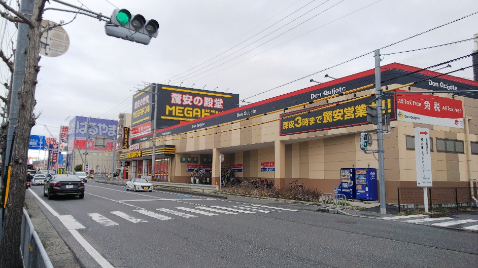 【京都西大路駅店】MEGAドン・キホーテ大津店(滋賀県大津市)