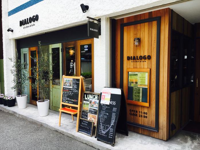 【伊丹店】DIALOGO(ディアローゴ)(大阪府豊中市)