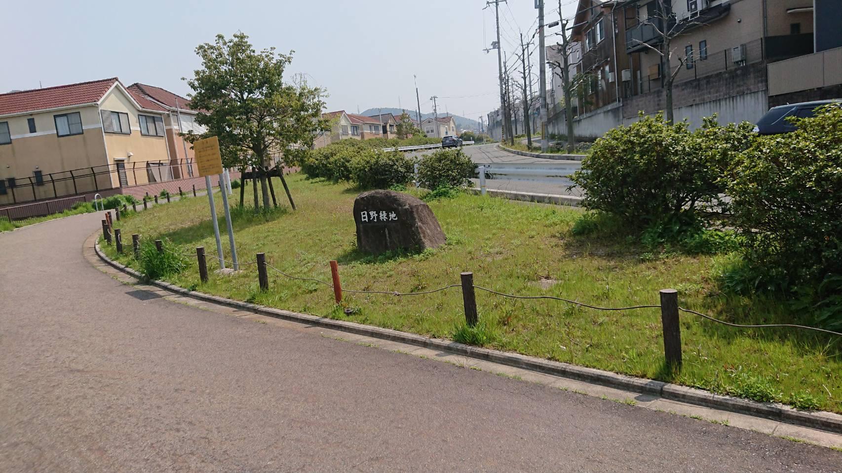 【枚方店】日野緑地まで散歩してきました(京都市伏見区)
