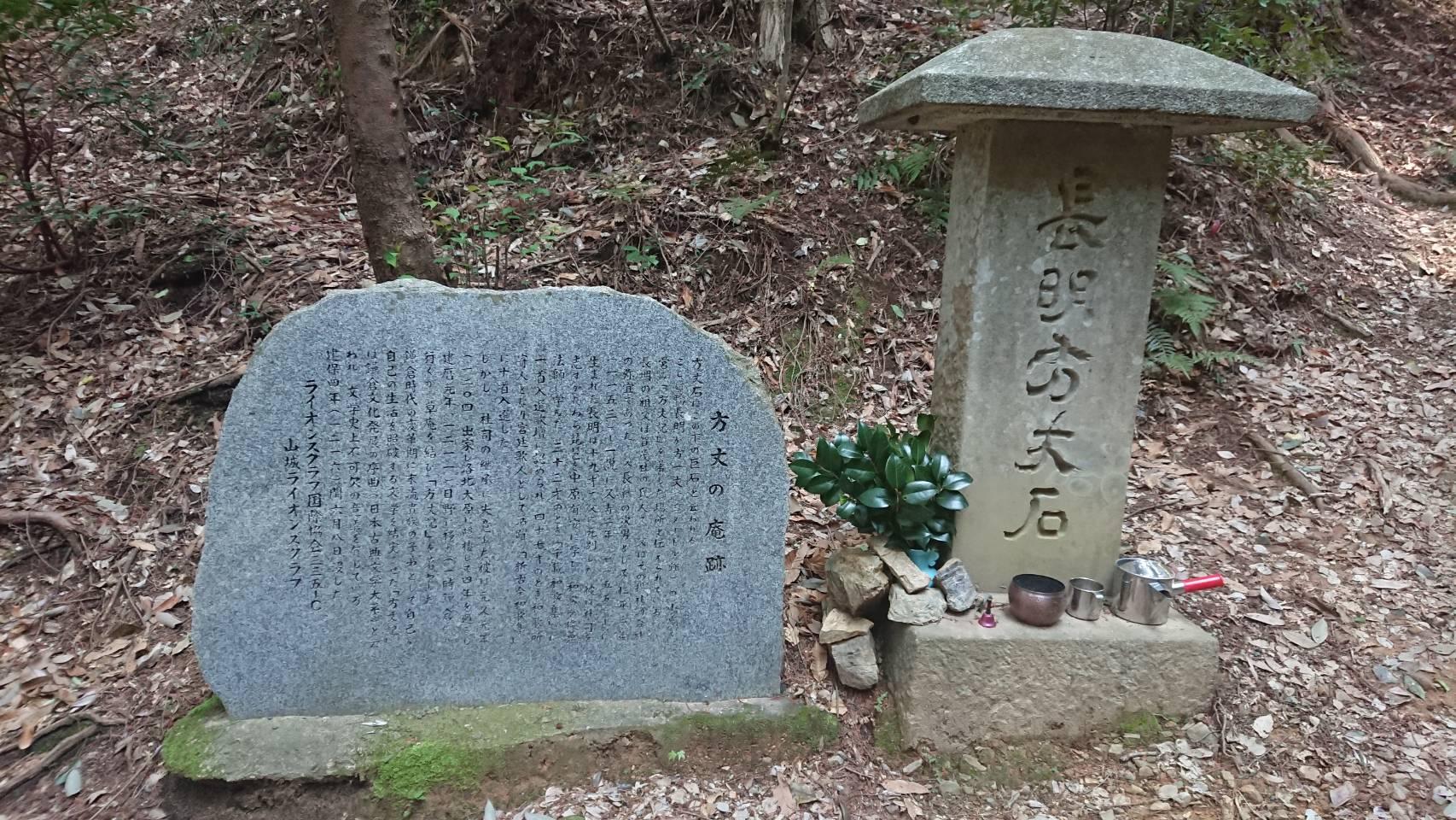 【枚方店】京都市伏見区日野の山奥まで散歩に行ってきました。後編 (京都市)