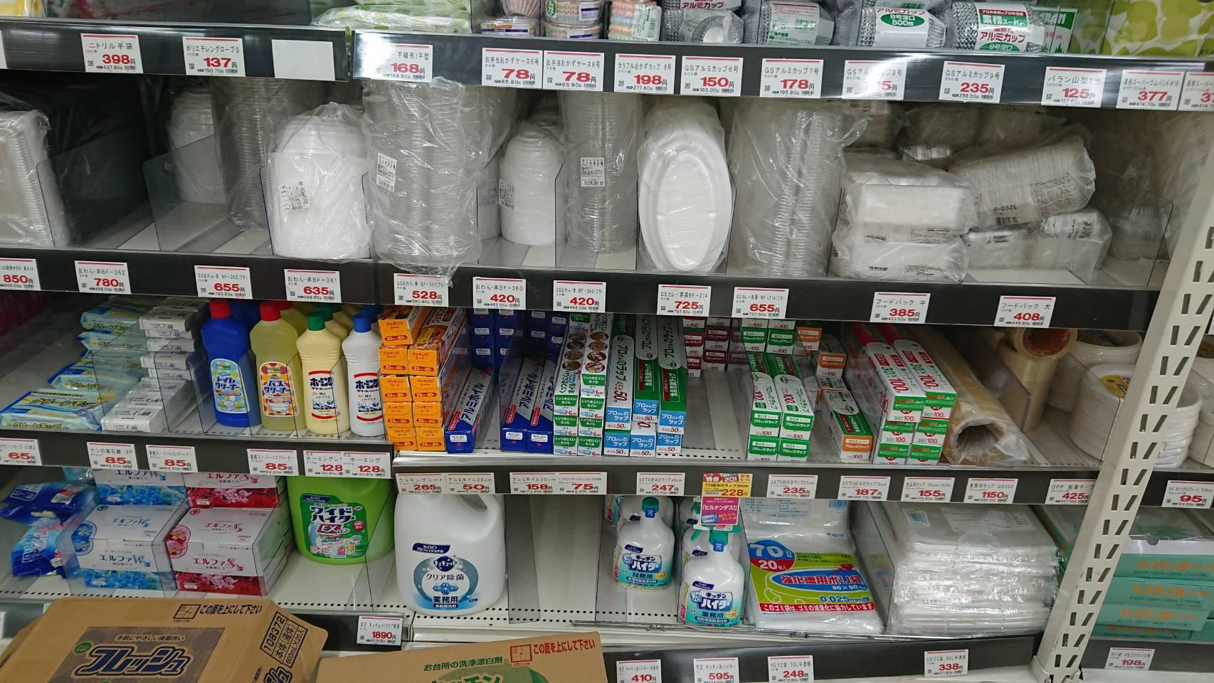 【枚方店】業務スーパー 久御山店 (京都市)